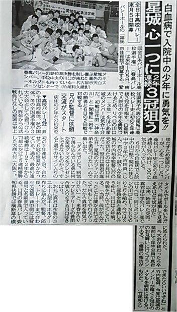 ファイル 1865-1.jpg