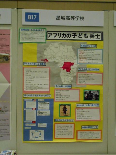 ファイル 2168-1.jpg
