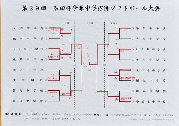 ファイル 2681-5.jpg