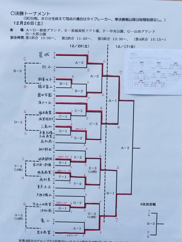 ファイル 2716-5.jpg