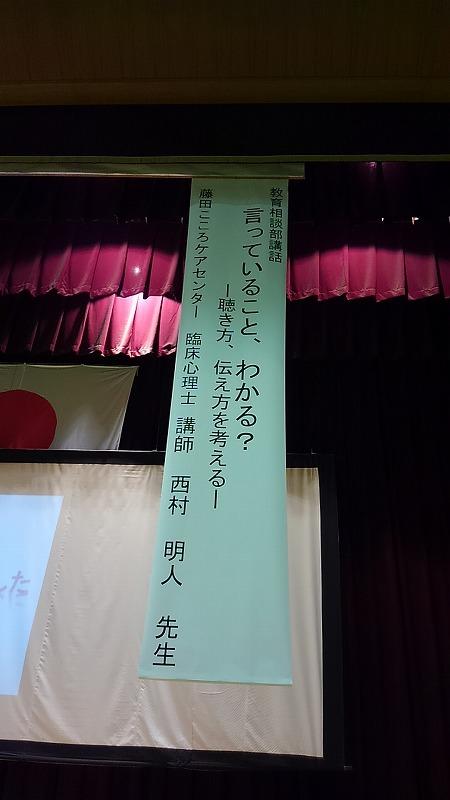 ファイル 3153-1.jpg