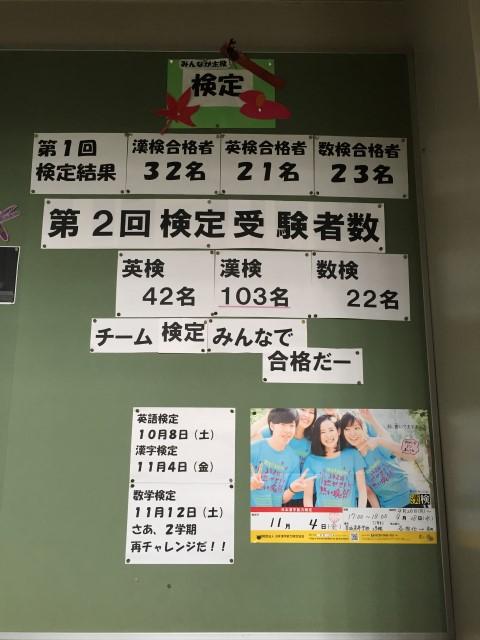 ファイル 3177-1.jpg