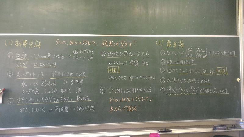 ファイル 3195-1.jpg