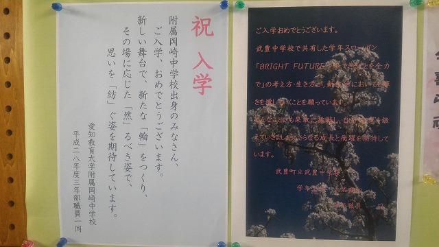 ファイル 3409-3.jpg