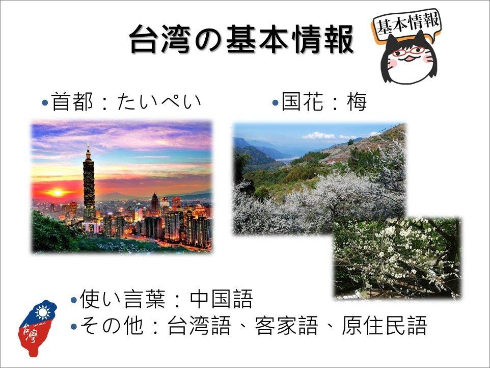 ファイル 3717-3.jpg