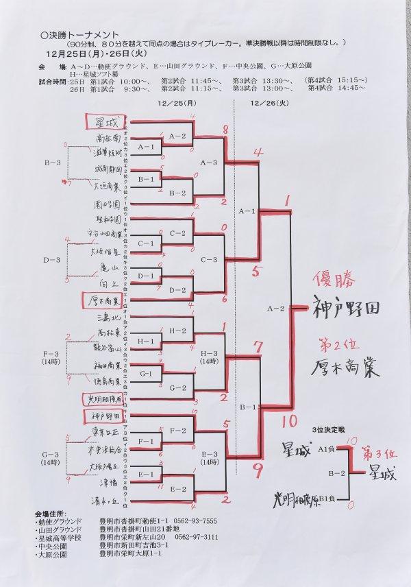 ファイル 3851-1.jpg