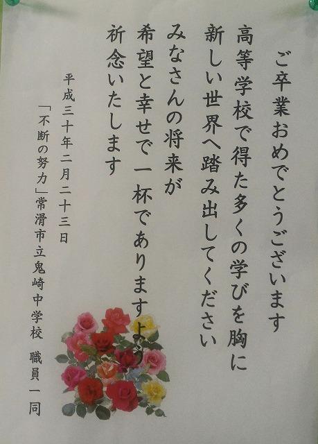 ファイル 3919-1.jpg
