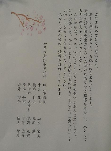 ファイル 3919-2.jpg