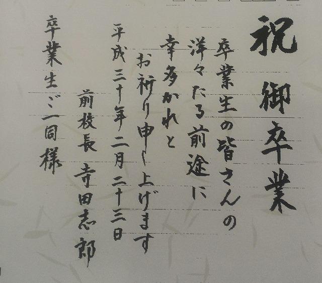 ファイル 3919-3.jpg