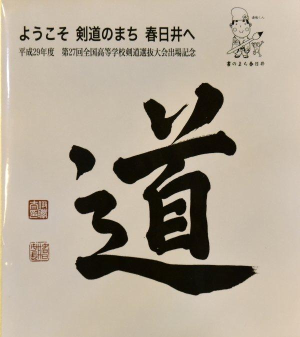 ファイル 3969-3.jpg