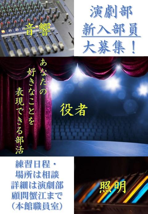 ファイル 4478-3.jpg