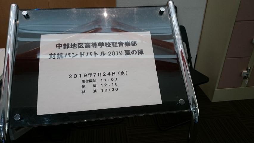 ファイル 4603-1.jpg